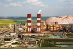 Сложное финансовое положение Белоруськалия: руководство предприятия принимает вынужденные меры