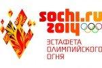Репетиция зажжения олимпийского огня в Сочи прошла неудачно
