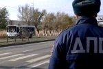 Волгоград после теракта
