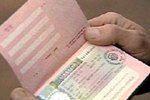 Возможность безвизового въезда в РФ для транзитных туристов одобрила Госдума в первом чтении