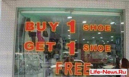 Забавный маркетинг и самая нелепая реклама за последнее время