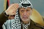 Эскперты подтвердили, что Ясира Арафата отравили полонием