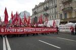Полиция помешала активистам левых движений провести несанкционированные мероприятия