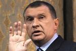 Глава «Роснефти» зарабатывает до 50 млн. долларов в год