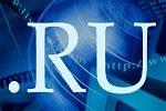 Рунет: миллиард за безопасность