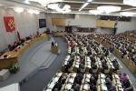 ГД призывает украинскую оппозицию к конструктивному диалогу