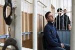 Сахалинский убийца вину признал, но не раскаялся