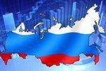 Президент России заявил о стабильном росте экономики страны