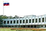 В Оттаве пострадал сотрудник российской дипмиссии