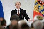 Крым вернулся в состав России