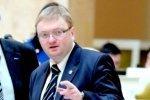 Депутат Милонов обвинен сенатором в экстремизме