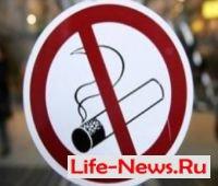 Введение ограничений на курение привели к росту здоровья людей