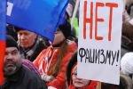 Антирусскость на Украине стремительно набирает темп
