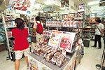 1 апреля по-японски: раскупаем подгузники и сигареты