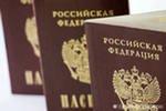 Пока только шестеро  крымчан пожелали остаться гражданами Украины