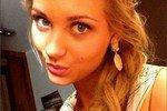Кристина Асмус поражает красотой
