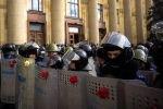 Украинские милиционеры вытеснили активистов протестных акций из здания обладминистрации в Харькове