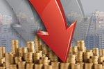 Прогноз роста российского ВВП в 2014 году понижен Минэкономразвития до 1,1%