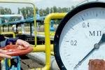 Плата за газ для Украины – деньги вперед