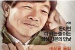 Фильм о бесчеловечности Samsung разделил корейское общество на два враждебных лагеря