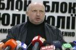 Указ о начале гражданской войны на Украине, по сути, уже отдан