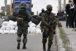 На Украине началась антитеррористическая операция