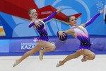 Вынесен оправдательный приговор работникам Технического комитета по художественной гимнастике