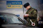 Украина решила закрыть въезд лицам мужского пола из России