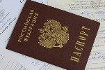 ФМС России выпустила 250 тысяч паспортов РФ для жителей Крыма и Севастополя