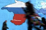 Финансовые новости Крыма