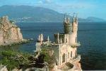 Российские туроператоры готовят спецпредложения для отдыха в Крыму
