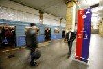 Чеченец расстрелял пассажиров московской подземки