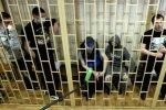 """Лидеры группировки """"приморские партизаны"""" получили пожизненные сроки"""