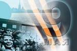 Киев теперь не город-герой, а Львов отметил юбилей дивизии СС «Галичина»