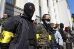 Киев не собирается разоружать  «Правый сектор»