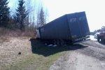 Трагедия на дороге в Кемеровской области