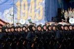 Власти Киева имеют свое видение Дня Победы