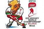 Отличный подарок к празднику сделала сборная России, выиграв у сборной Швейцарии со счетом 5:0