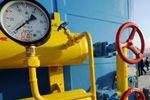 Постпред Российской Федерации в ЕС заявил о вероятности прекращения подачи газа на Украину