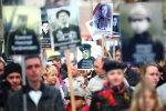 Акция «Бессмертный полк» прошла не только в России