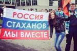 В Донецкой и Луганской областях прошел референдум