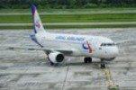 В аэропорту Праги совершил аварийную посадку российский борт