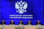 Встреча министров энергетики в Москве бойкотируется Лондоном и Вашингтоном