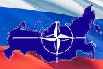 НАТО предложило РФ провести 27 мая встречу и обсудить обстановку на Украине