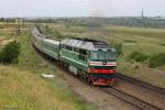 В Подмосковье произошло столкновение пассажирского и грузового поездов, есть пострадавшие