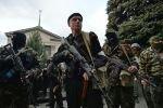 Луганская народная республика: введено военное положение