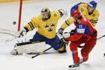 С Чемпионата мира по хоккею в Минске
