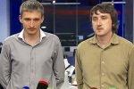 Сидякин и Сайченко на свободе