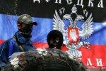 Представители ДНР и ЛНР: объявлено военное положение и всеобщая мобилизация