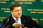 Москва готова к диалогу с Петром Порошенко